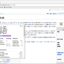 Kanji information